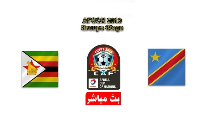 كوت ديفوار وناميبيا بث مباشر اليوم 01-07-2019 كاس الامم الافريقية