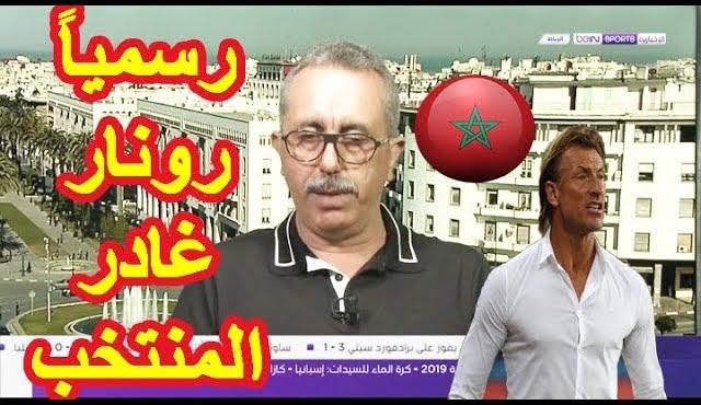 محمد الماغودي ينفجر في وجه الجامعة الملكية لكرة القدم ويؤكد رسمياً رونار غادر والإعلان قريباً