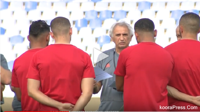 أول حصة تدريبية للمنتخب الوطني المغربي بقيادة المدرب البوسني وحيد خليلوزيتش