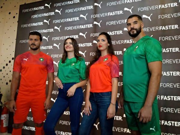 قميص المنتخب المغربي