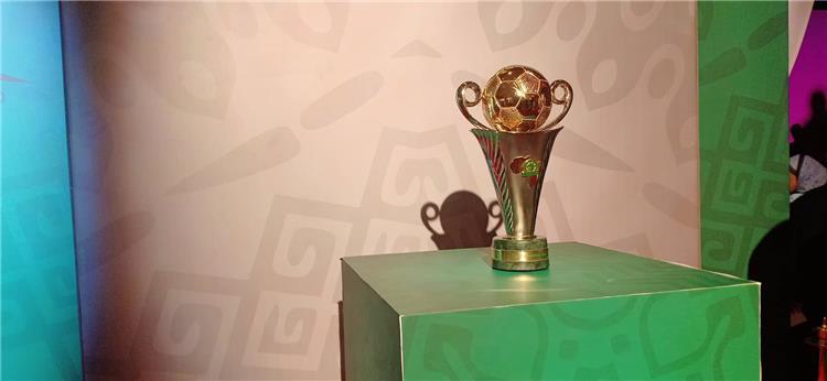 قرعة كأس الكونفيدرالية الأفريقية