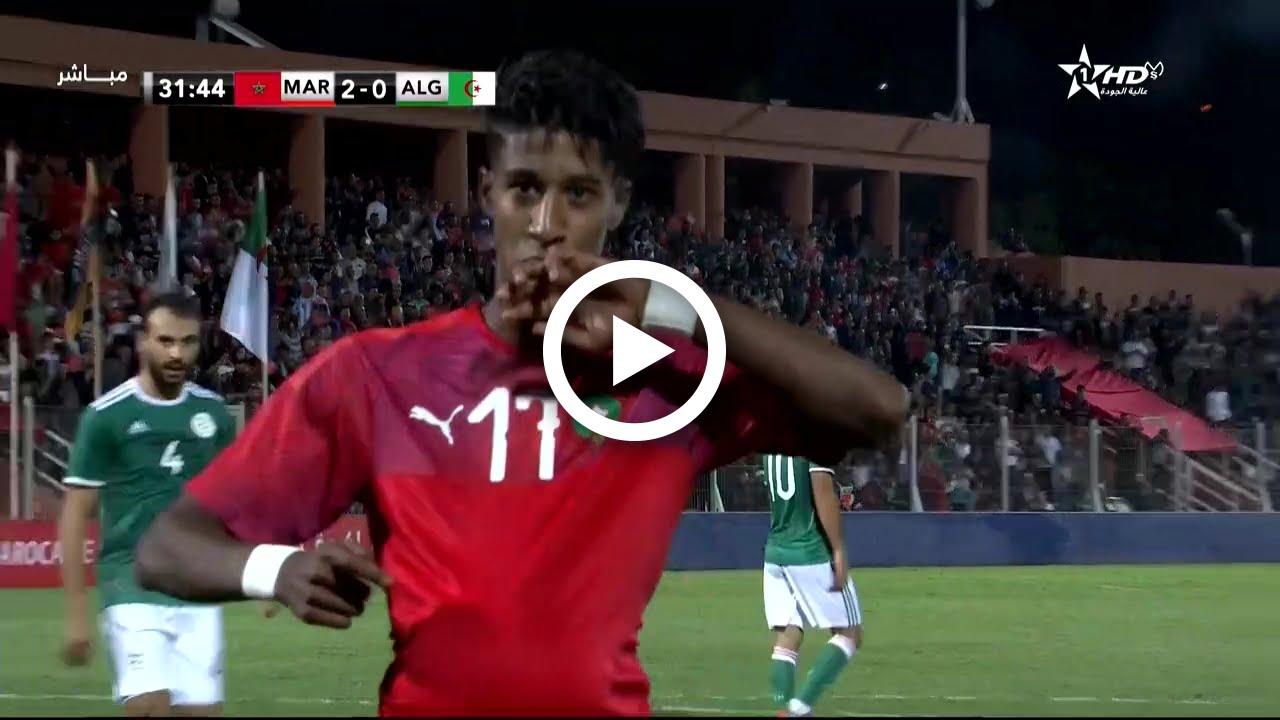 الهدف الثاني للمنتخب المغربي في مرمى منتخب الجزائر