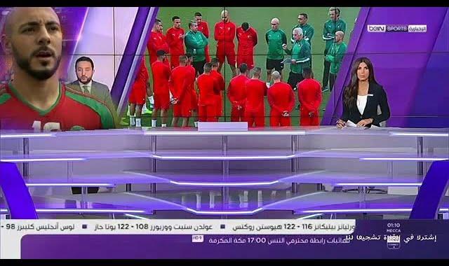 المغرب وموريتانيا