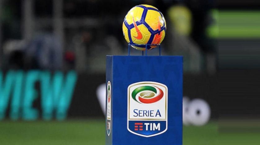 مباريات الدوري الإيطالي