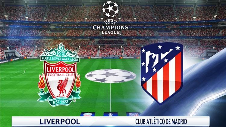 أتلتيكو ضد ليفربول