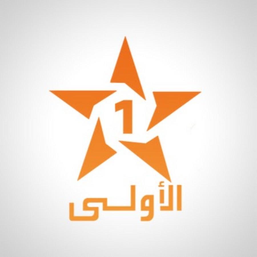 قناة الرياضية المغربية بث مباشر - Arryadia live