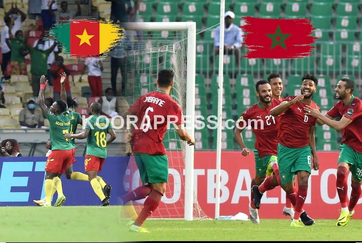 المغرب والكاميرون