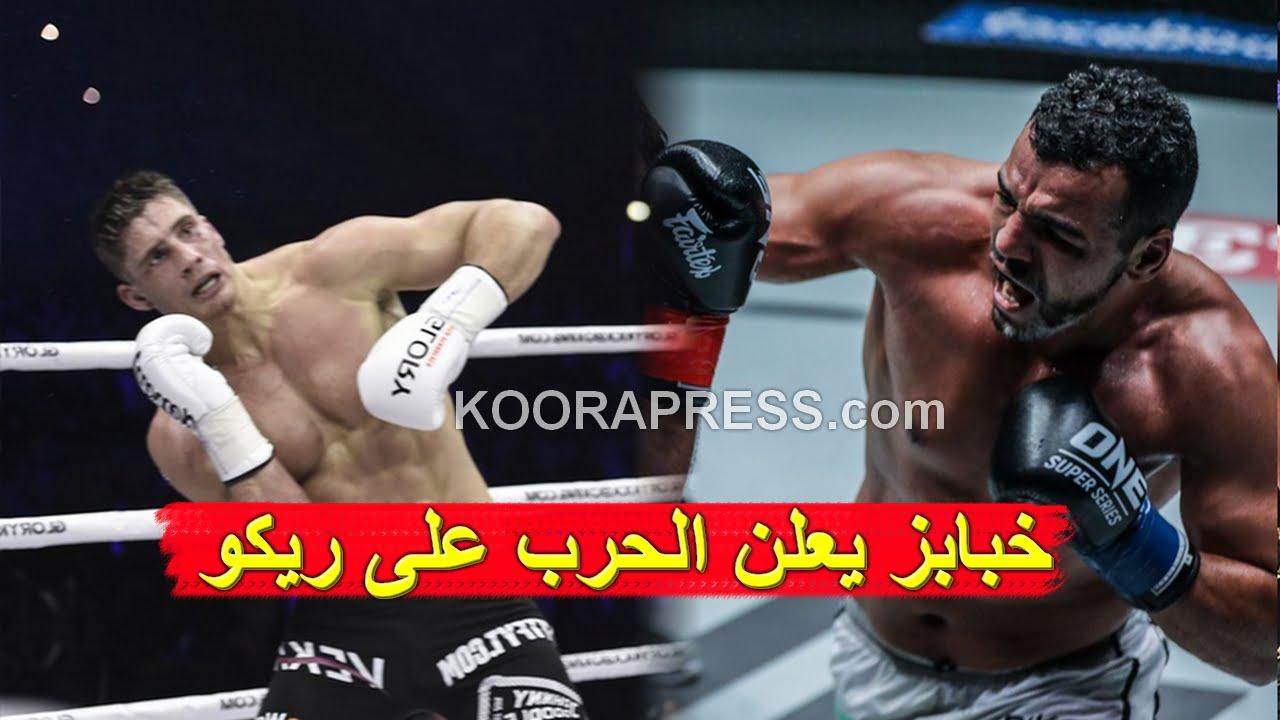 طارق خبابز