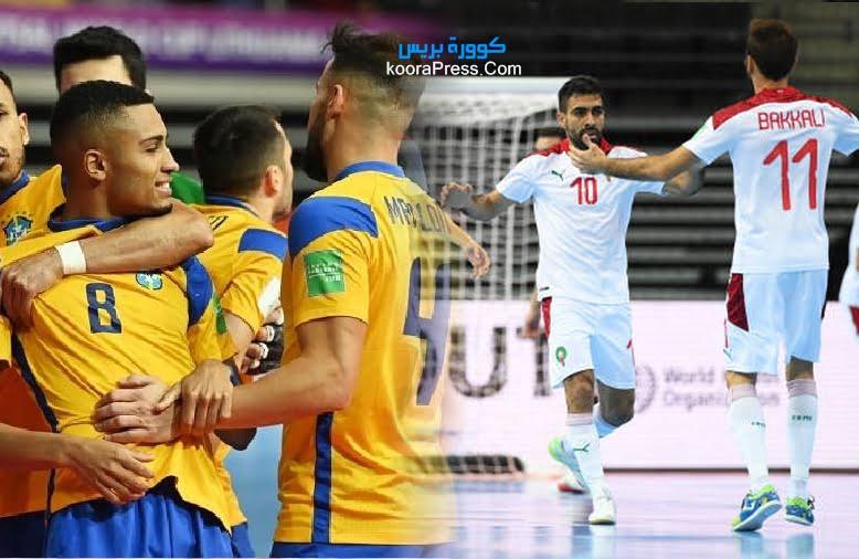 مباراة المغرب والبرازيل