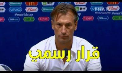 هيرفي رونار يحسم في مصيره مع المنتخب المغربي